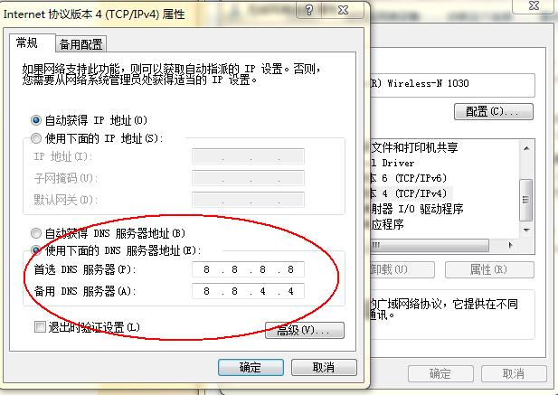《世萌域名部分地区被墙,DNS无法解析(附解决方法)》