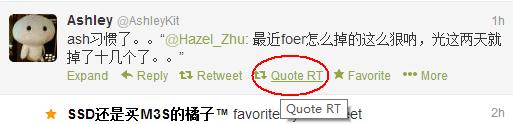 《Quote Retweet——新的Twitter官网增强拓展(更新V1.2.1)》