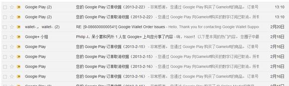 《Google越来越搞笑,Play商店把中国付费用户全封了》