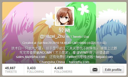 《弄了个小脚本,在Twitter官网上显示用户注册时间和日推》
