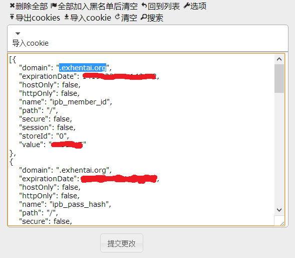 《Exhentai的正确打开方式(以Chrome浏览器为例)》
