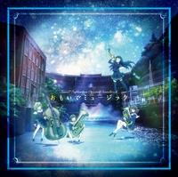 《[mora自购][150708][Hi-Res]TVアニメ『響け!ユーフォニアム』オリジナルサウンドトラック「おもいでミュージック」[96.0kHz/24bit]》