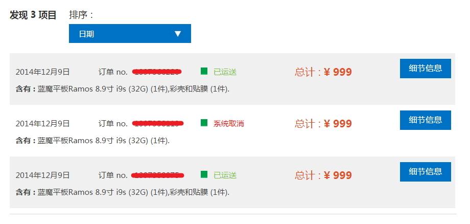 999元双面玻璃Windows平板——蓝魔i9s上手体验