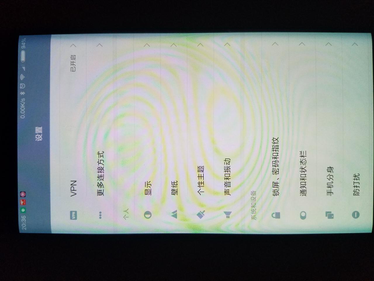 小米Note2到手——屏幕堪忧