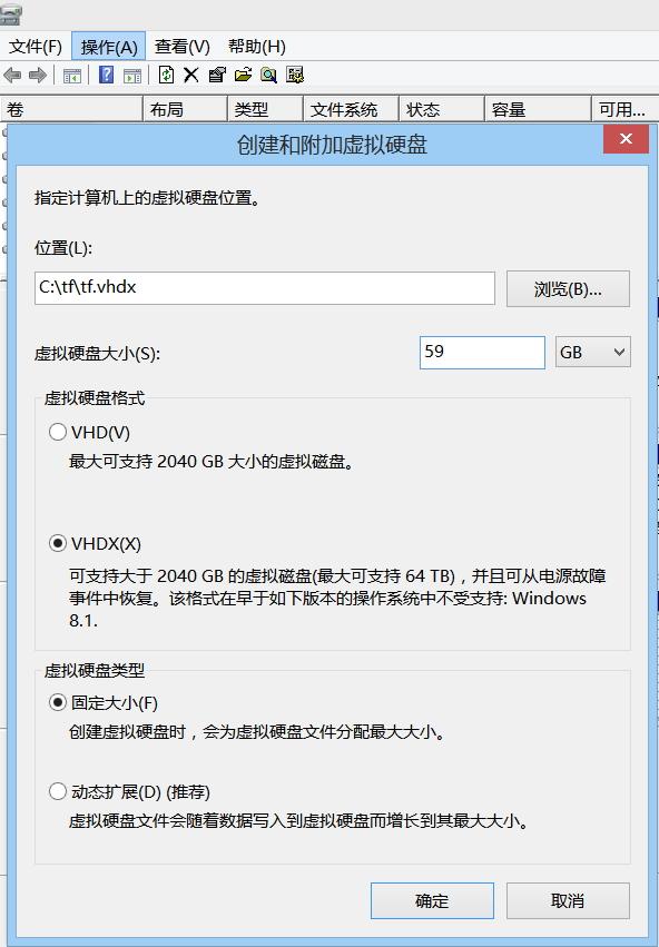 《蓝魔i9s到手处理建议(Office激活、虚拟硬盘挂载、虚拟鼠标)附驱动》