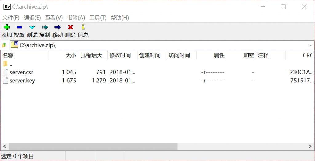 《Synology(群晖)NAS添加SSL证书实现HTTPS访问》